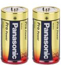 Alkaline battery C size, PANASONIC
